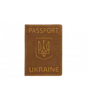 "Обложка на паспорт Refgresh ""Romb"" Light Brown"