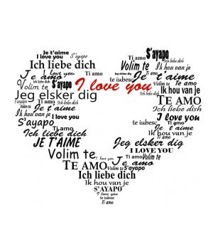 Я тебе люблю на різних мовах