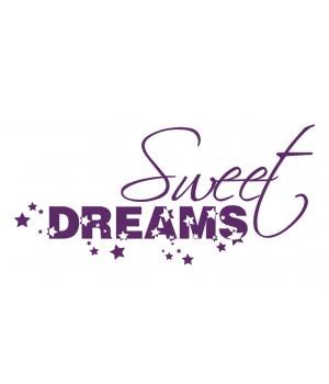 Солодких снів