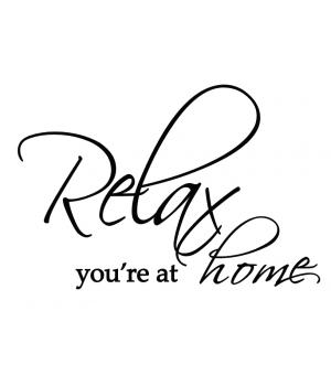 Расслабься, ты дома
