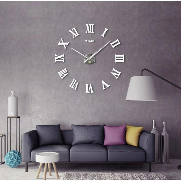 Часы на стену большие цифры Римские цифры Белые