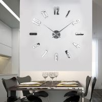 3D Большие интерьерные настенные часы 4234 Silver