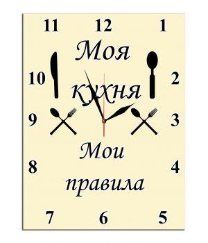 30х40 см, Стеклянные часы настенные, 77981