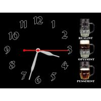 Настінний годинник Оптиміст 69055, 30х40 см