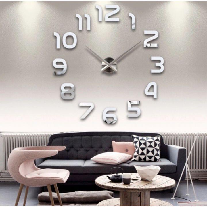 Большие настенные 3Д часы Арабские цифры Silver