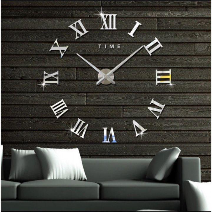 Большие настенные 3Д часы Римские цифры Silver