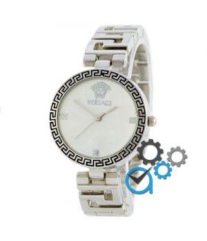 Versace Special Bracelet Silver-White