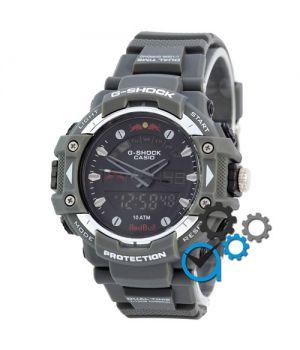Casio G-Shock Red Bull Grey