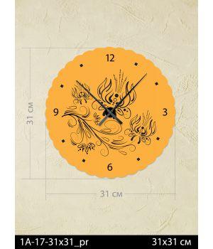 Дизайнерские часы 1A-17-31x31_pr