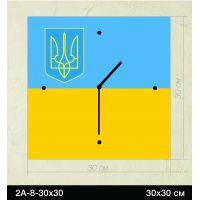 Дизайнерские часы 2А-8-30х30