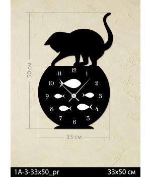 Дизайнерские часы 1A-3-33x50_pr