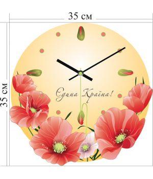 Дизайнерские часы 3A-2-35x35_H
