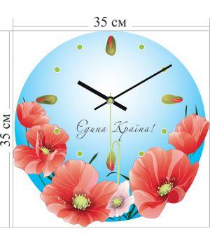 Дизайнерские часы 3A-2-35x35_C