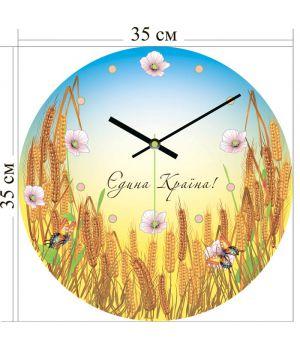 Дизайнерские часы 3A-3-35x35
