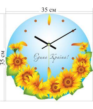 Дизайнерские часы 3A-4-35x35
