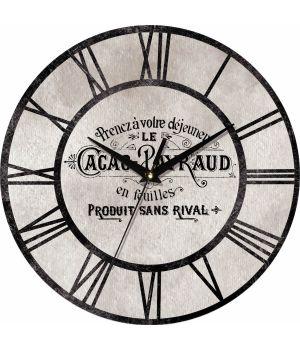 Недорогие настенные часы С 13