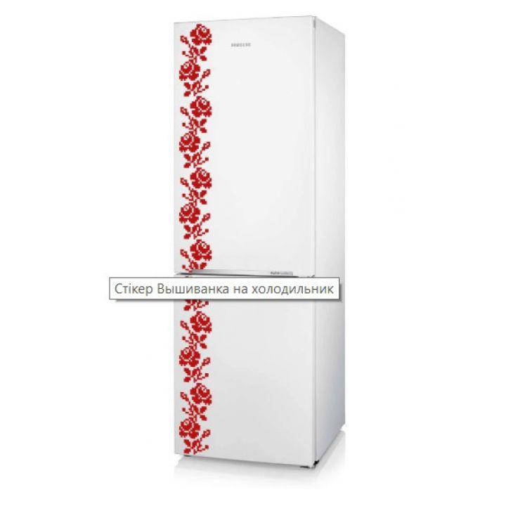 Интерьерная виниловая наклейка на стену и обои Вышиванка на холодильник