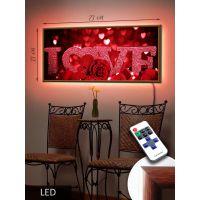 LED Картина Love