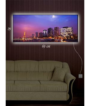 Картина с подсветкой 29х69 Парижская мостовая