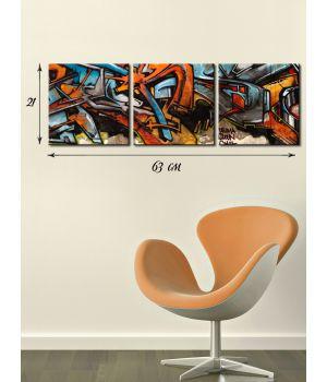 Модульная картина на холсте Стена граффити