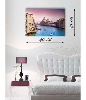 Картина на холсте 30х40 Венеция