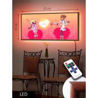 LED Картина Амур