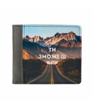 Необычный кошелек бумажник с принтом Ти зможеш все, экокожа