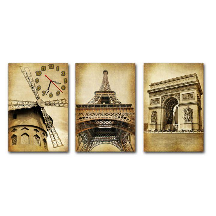 Модульний настінний годинник Париж