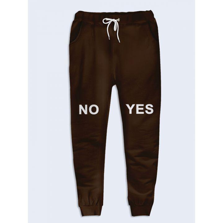 Жіночі штани Так Ні
