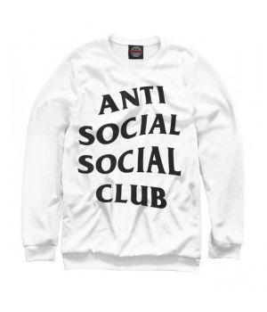 Стильный свитшот с принтом анти социальный социальный клуб