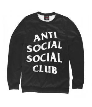 Стильный свитшот с принтом Anti Social Social Club
