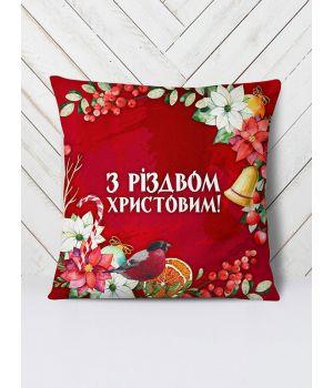 Подушка З Різдвом квіти
