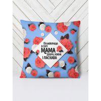 Подушка Добра мама, 67460