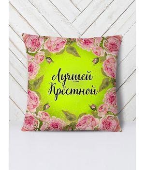 Подушка Лучшей крёстной цветы