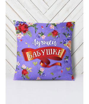 Подушка Лучшей бабушке цветы