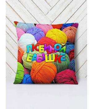 Подушка Любимой бабушке пряжа