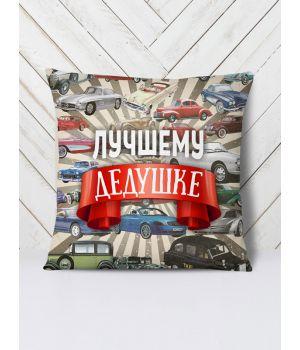 Подушка Лучшему дедушке машины