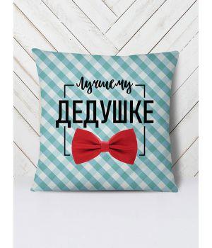 Подушка Лучшему дедушке галстук-бабочка