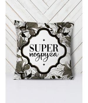 Подушка Супер подруга