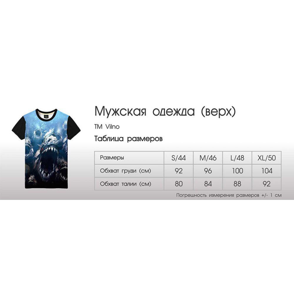 71cc94aef925a 3D Мужская Футболка Breaking Bad - Купить в Киеве и Украине недорого ...