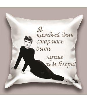 Декоративная подушка Одри
