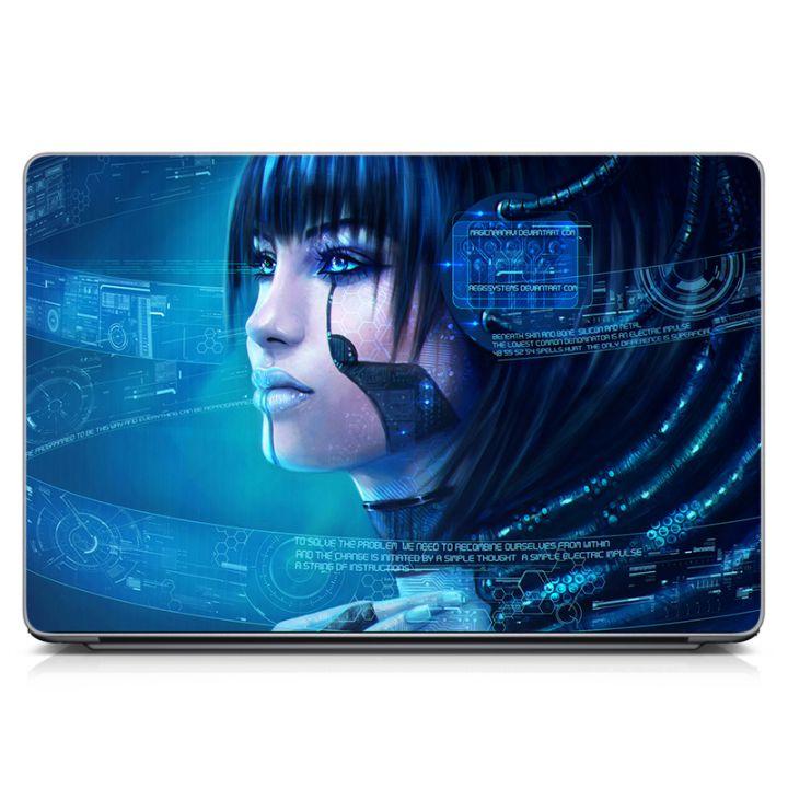 "Универсальная наклейка на ноутбук 15.6""-13.3"" Цифровой век Матовая 380х250 мм"