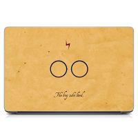 Виниловая наклейка для ноута Гарри Поттер Матовая