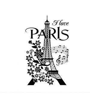 Париж, я тебя люблю