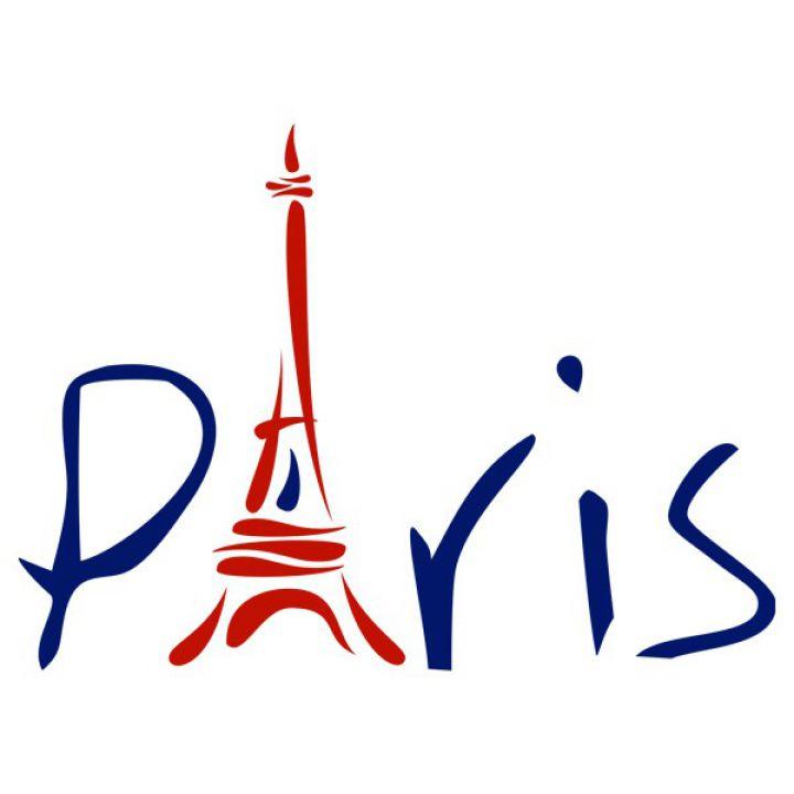 Вінілова Наклейка Glozis Paris