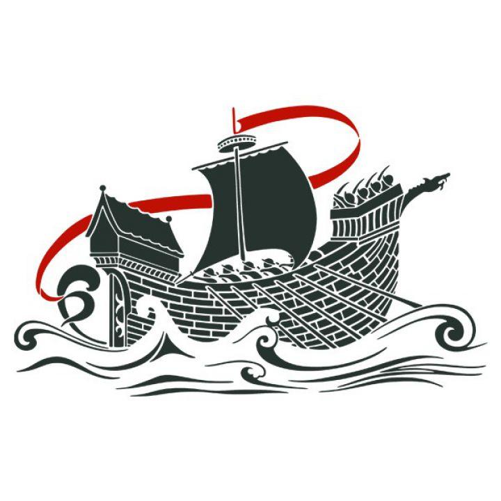 Интерьерная Наклейка Glozis Ship