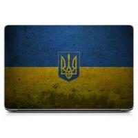 Наклейка на ноутбук - Emblem of Ukraine