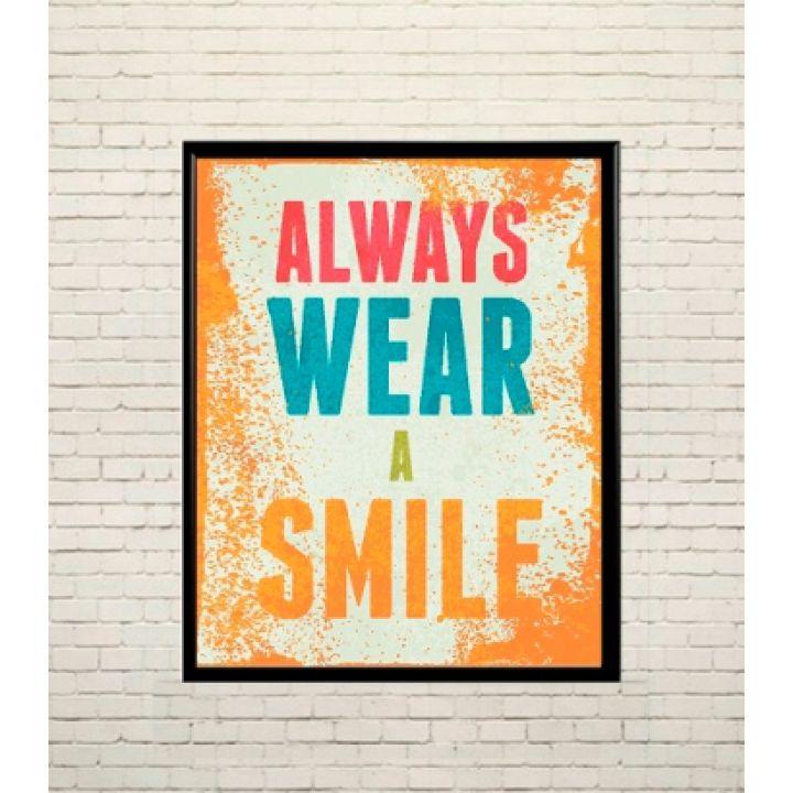 Арт постер Всегда улыбайся