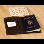 Обкладинка для паспорта 1.0 Горіх (ШКІРА) блокнотик