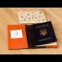 Обкладинка для паспорта 1.0 Горіх-апельсин (ШКІРА) блокнотик